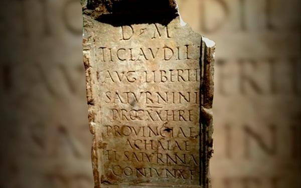 Encuentran milenaria lápida romana en Nueva York - 1