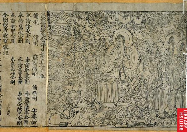 El libro más antiguo del mundo - 1