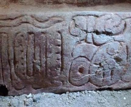 La escultura maya más espectacular jamás hallada está en Guatemala - 1