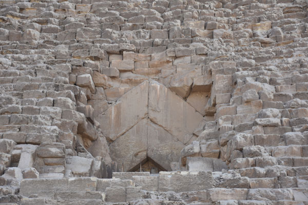 1510.H.N1.PiramidesEntrada