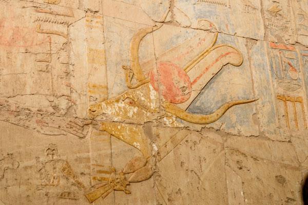 1510.H.N1.PiramidesReina