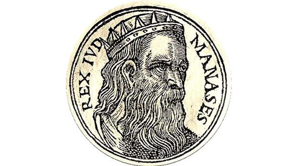 Manasés, el rey denostado por la Biblia, habría sido el mejor monarca de su era - 1
