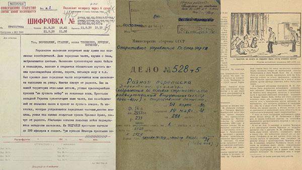 1709.H.N1.Documentos