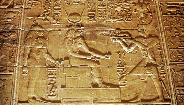 MATRIMONIO EGIPCIO