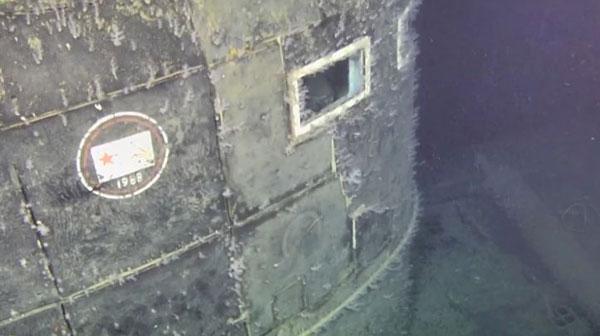 2707.H.N1.SubmarinoRadioactivo_3