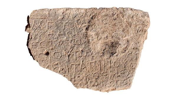 'Cristo, nacido de María': la enigmática inscripción hallada por los arqueólogos en Israel - 1