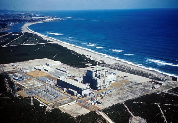 Planta de energía nuclear de Tōkai .
