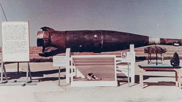 Cabeza del misil R-5A