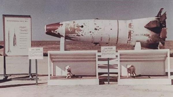 Cabeza del misil R-2