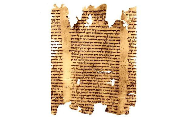 Manuscrito del Mar Muerto, parte del manuscrito de Isaías.