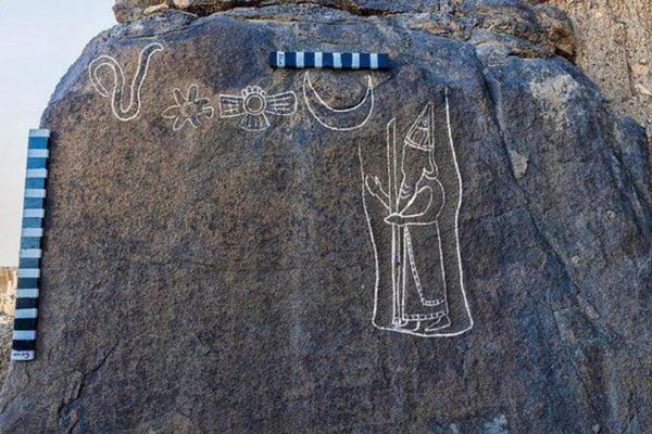 Inscripción escrita en nombre de Nabonido, el último rey de Babilonia.