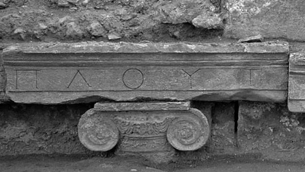 Descubren cómo funcionaba la antigua Puerta romana al infierno - 2