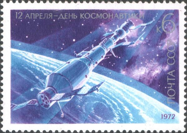 La estación Salyut 1 representada en un sello de la Unión Soviética de 1972.