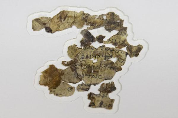 Fragmentos de los manuscritos del Mar Muerto recién descubiertos