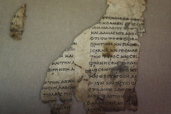 Fragmentos de los manuscritos del Mar Muerto hallados en Judea